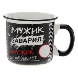 Кружка или чашка